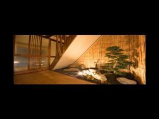 Japanese Style House Oomiya