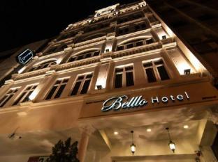 /ja-jp/belllo-hotel-jb-central/hotel/johor-bahru-my.html?asq=M84kbVPazwsivw0%2faOkpnBVOoIjMKSDgutduqfbOIjEHdcGBUQGGbcSpGTTQlkLuPklE9sACfNmYnCghcFDRJdPKUVwx7oFS9rY5ln42RFL1kyQ%2bQsQq9A4mUmUYXb3h