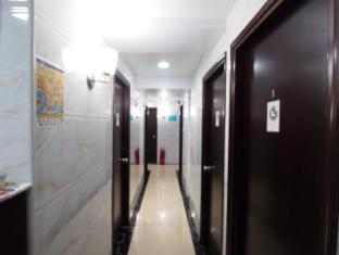 Hung Kiu Guest House