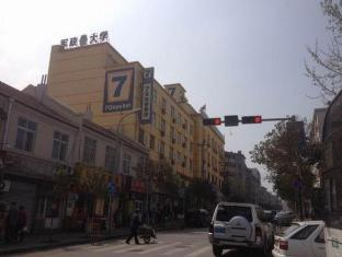7 Days Inn Hangzhou Bus South Station Wujiang Road Subway Station Branch