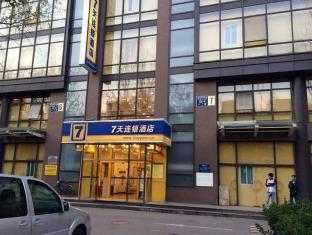 7 Days Inn Beijing Headquearter Bases Branch