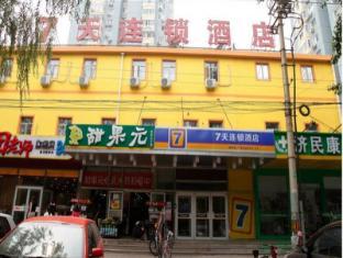7 Days Inn Beijing Hangtianqiao Branch