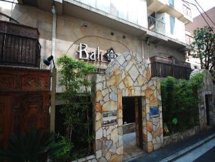 Hotel Balian Resort Yokohama