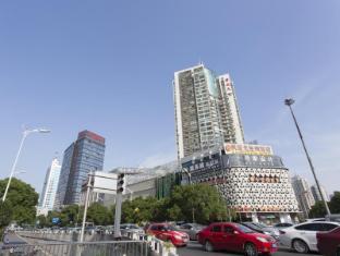 /kaiserdom-hotel-changsha-furong-branch/hotel/changsha-cn.html?asq=jGXBHFvRg5Z51Emf%2fbXG4w%3d%3d