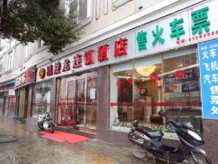 /kaiserdom-hotel-changsha-railway-station-branch/hotel/changsha-cn.html?asq=jGXBHFvRg5Z51Emf%2fbXG4w%3d%3d