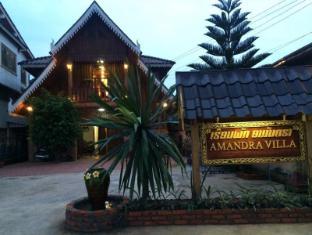 /amandra-villa/hotel/luang-namtha-la.html?asq=5VS4rPxIcpCoBEKGzfKvtBRhyPmehrph%2bgkt1T159fjNrXDlbKdjXCz25qsfVmYT