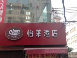 Elan Inn Guangzhou Dongpu Main Street Branch