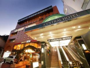 /central-hotel-yokosuka/hotel/kanagawa-jp.html?asq=jGXBHFvRg5Z51Emf%2fbXG4w%3d%3d