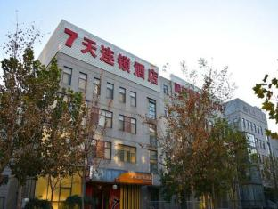 7 Days Inn Beijing Fengtai Science Park