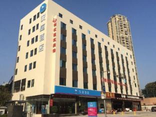 Hanting Hotel Zhuhai Qianshan Mingzhu Nan Road Branch