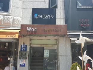 Woo Guest house Jongno