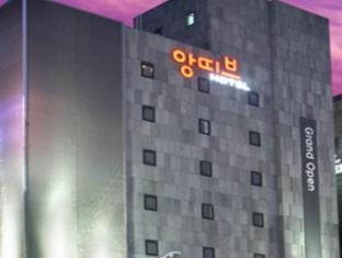 /antives-hotel-ilsan/hotel/goyang-si-kr.html?asq=vrkGgIUsL%2bbahMd1T3QaFc8vtOD6pz9C2Mlrix6aGww%3d