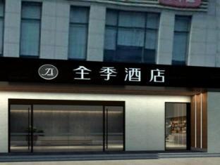 /hu-hu/jl-hotel-hangzhou-wulin-square-branch/hotel/hangzhou-cn.html?asq=vrkGgIUsL%2bbahMd1T3QaFc8vtOD6pz9C2Mlrix6aGww%3d