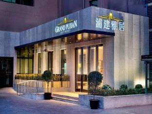 Grand Pujian Residence Lujiazui Pudong