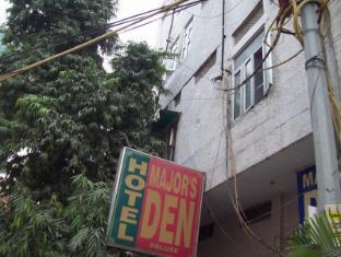 Majors Den Guest House