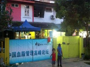 /ewans-guesthouse/hotel/kota-bharu-my.html?asq=jGXBHFvRg5Z51Emf%2fbXG4w%3d%3d