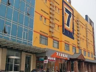 7 Days Inn Beijing Daxing Huangcun Qingyuan Road Subway Station Branch