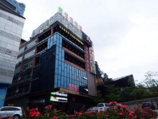 Boheng Classic Hotel