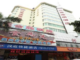 Hanting Hotel Guangzhou Guangyuan Middle Road Branch