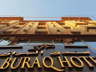알 부라크 호텔