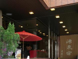 /pt-pt/daikanso-the-ultimate-spa-inn/hotel/hakone-jp.html?asq=mpJ%2bPdhnOeVeoLBqR3kFsPAc2i6PKmO0qqrd0StlIG%2bMZcEcW9GDlnnUSZ%2f9tcbj