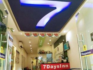 7 Days Inn Chengdu University of TCM and Sichuan Provincial Peoples Hospital Station Branch