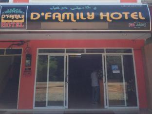 /d-family-hotel/hotel/rantau-panjang-my.html?asq=jGXBHFvRg5Z51Emf%2fbXG4w%3d%3d
