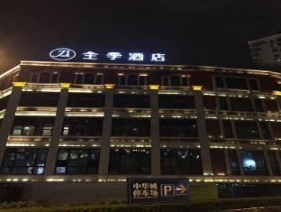 /ko-kr/jl-hotel-xiamen-zhong-shan-road-pedestrian-street-branch/hotel/xiamen-cn.html?asq=vrkGgIUsL%2bbahMd1T3QaFc8vtOD6pz9C2Mlrix6aGww%3d