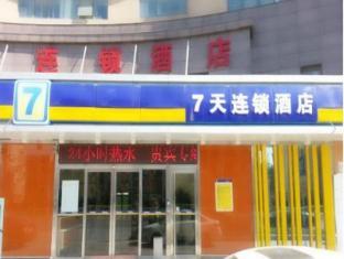7 Days Inn Beijing Yungang Nangong