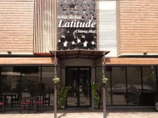 Hotel Latitude Chiang Mai