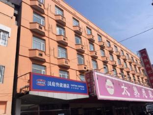 Hanting Hotel Beijing Sanyuan Bridge Branch