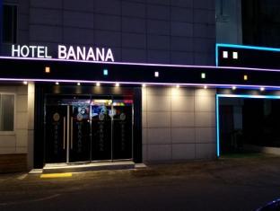 /pl-pl/goodstay-hotel-banana/hotel/gwangju-metropolitan-city-kr.html?asq=0qzimMJ43%2bYQxiQUA5otjE2YpgdVbj13uR%2bM%2fCEJqbKUOgqi5CLgTXjlY%2fnqVd14cbDSVsDp2hRzipkMdu8tw9jrQxG1D5Dc%2fl6RvZ9qMms%3d