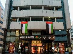 UAE Hotel Discounts   Mayfair Hotel