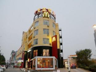 7 Days Inn Beijing Tongzhou Guoyuan Roundabout Second Branch