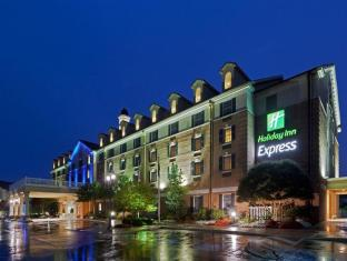 /holiday-inn-express-state-college-at-williamsburg-square/hotel/state-college-pa-us.html?asq=jGXBHFvRg5Z51Emf%2fbXG4w%3d%3d