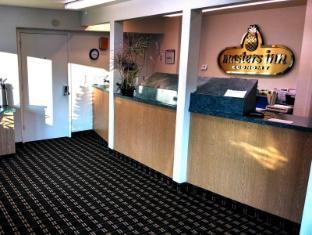 Masters Inn Doraville Atlanta