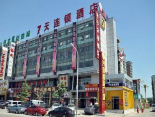 7 Days Inn Beijing Huilongguan East Street