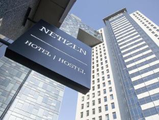 /nb-no/netizen-hostel/hotel/moscow-ru.html?asq=m%2fbyhfkMbKpCH%2fFCE136qT7cvX5L%2bQl%2fCrvbyqV8WNlMRGuPWpPgNkM3%2fSO6SWsm