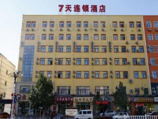 7 Days Inn Beijing Miyun Guloudajie District Government Branch