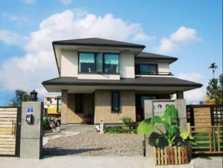 Balawua House
