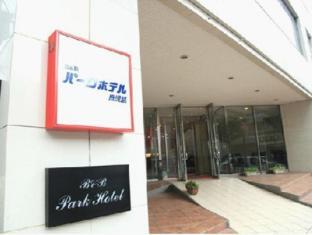 /b-b-park-hotel-kagoshima/hotel/kagoshima-jp.html?asq=jGXBHFvRg5Z51Emf%2fbXG4w%3d%3d