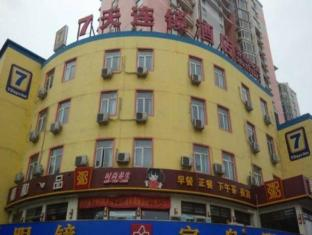 7 Days Inn Beijing Changping Government Street Branch