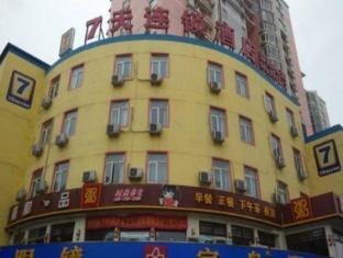 7 Days Inn Beijing Changping Government Street Branch