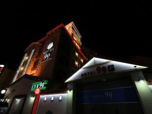 /ca-es/hotel-99/hotel/jeonju-si-kr.html?asq=vrkGgIUsL%2bbahMd1T3QaFc8vtOD6pz9C2Mlrix6aGww%3d
