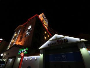 /sv-se/hotel-99/hotel/jeonju-si-kr.html?asq=vrkGgIUsL%2bbahMd1T3QaFc8vtOD6pz9C2Mlrix6aGww%3d