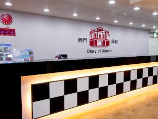 /zh-hk/diary-of-ximen-hotel/hotel/taipei-tw.html?asq=m%2fbyhfkMbKpCH%2fFCE136qdm1q16ZeQ%2fkuBoHKcjea5pliuCUD2ngddbz6tt1P05j