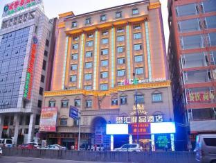 Guangzhou Ganghui Hotel