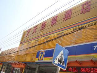 7 Days Inn Beijing Pingguoyuan Subway Station Branch