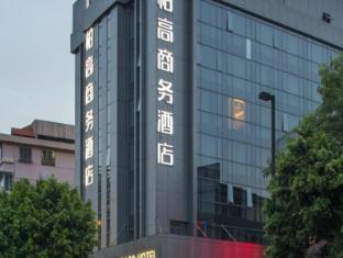 Paco Business Hotel Guangzhou Tianpingjia Metro Station