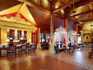 Kata Palm Resort & Spa Phuket - Recepce